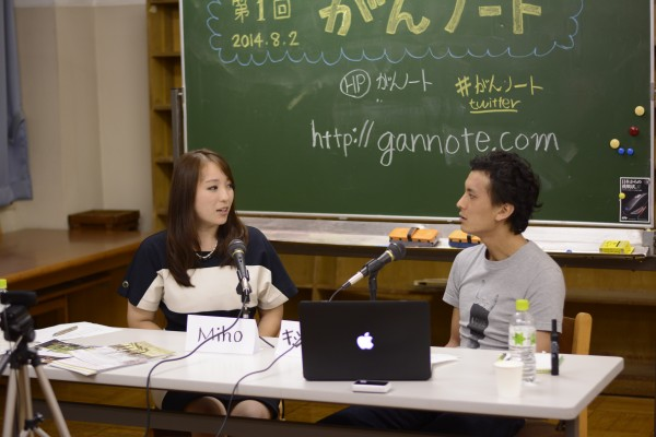 【YouTube】乳がん 鈴木美穂さん