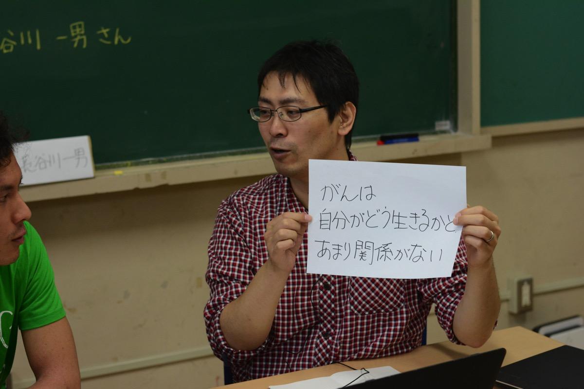hasegawakazuo01
